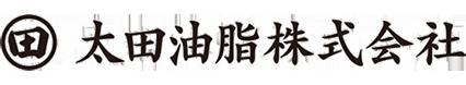 太田油脂株式会社